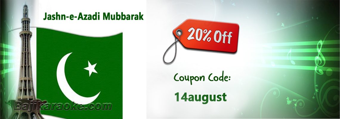 14 August Offer