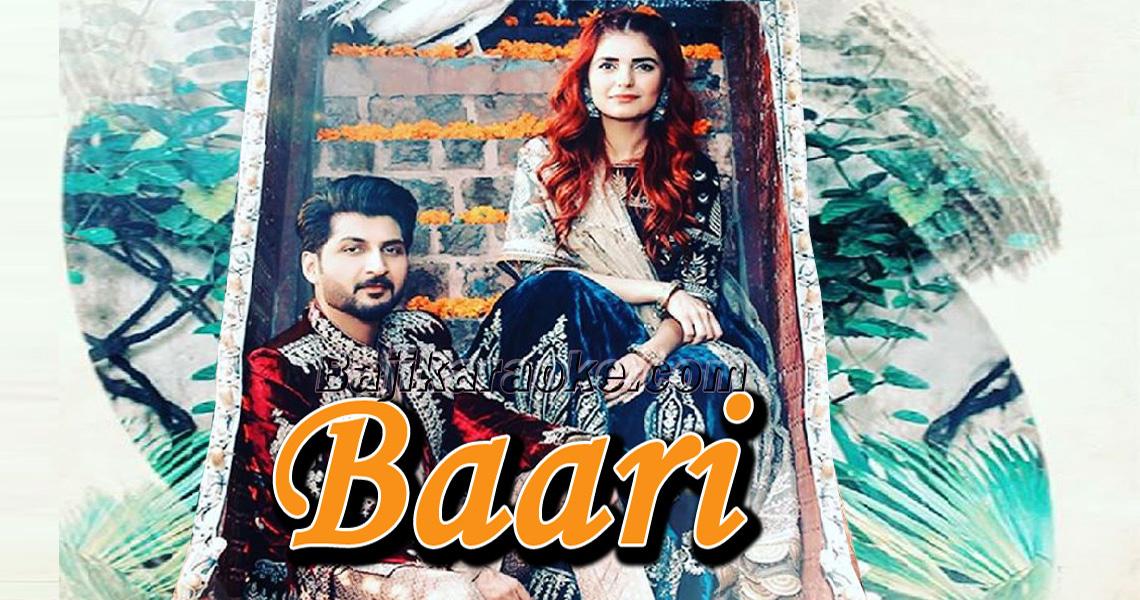 Baari