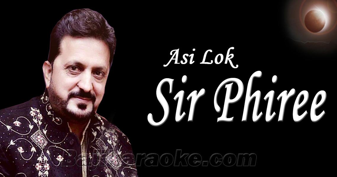 Asi Lok Sir Phire Aa