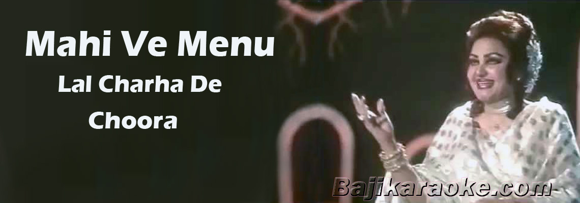 Mahi way menu laal charha de choora