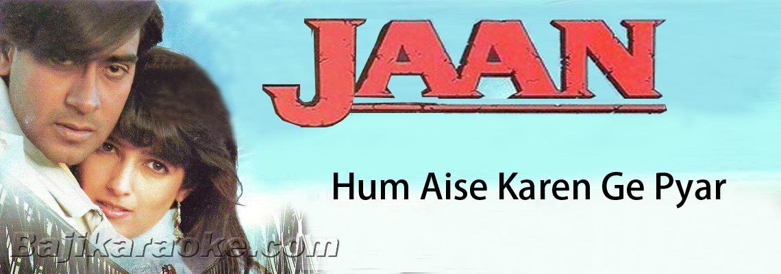 Hum Aise Karen Ge Pyar