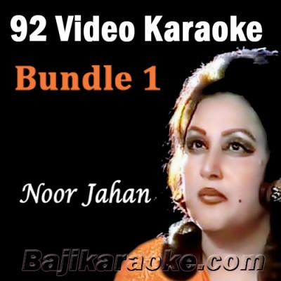 Noor Jahan - BUNDLE 1 - 92 Video Karaoke Mp3