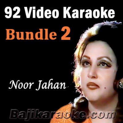 Noor Jahan - BUNDLE 2 - 92 Video Karaoke Mp3