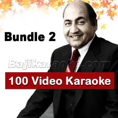 Rafi - Bundle 2 - 100 Video Karaoke Lyrics