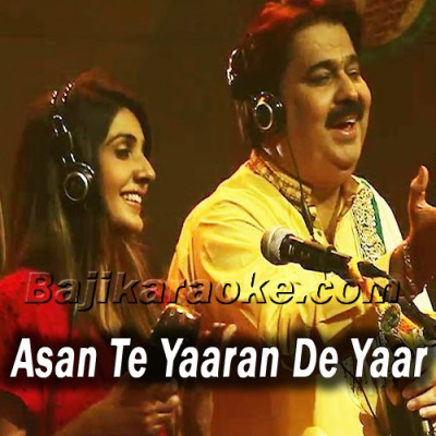Asan Te Yaaran De Yaar Haan - Karaoke  Mp3