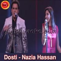 Teri Meri Aisi Dosti - Karaoke Mp3 - Nazia Hassan - Zohaib Hassan - Coke Studio Version