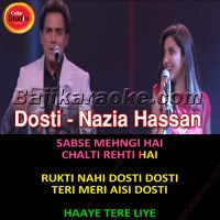 Teri Meri Aisi Dosti - Mp3 + VIDEO Karaoke - Nazia Hassan - Zohaib Hassan - Coke Studio Version