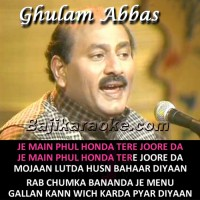 Jad tak mere sah wich sah ne - Mp3 + VIDEO Karaoke - Live Version - Ghulam Abbas