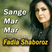 Sange Mar Mar - MP3 + VIDEO Karaoke - Fadia Shaboroz