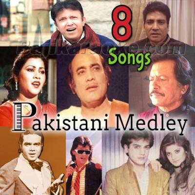 Pakistani 8 Songs Medley - Karaoke Mp3 - Mix Singers