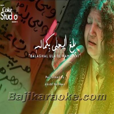 Balaghal Ula Bekamali Hi - Karaoke Mp3   Abida Parveen