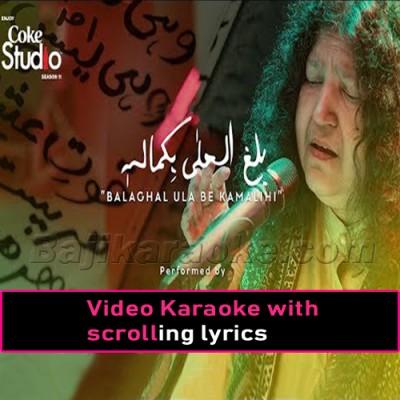 Balaghal Ula Bekamali Hi - Video Karaoke Lyrics   Abida Parveen