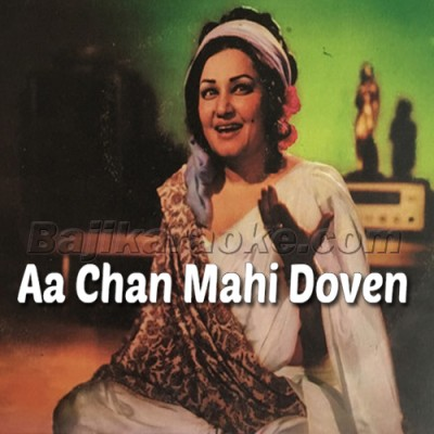Aa Chan Mahi Doven Pyar - Karaoke Mp3