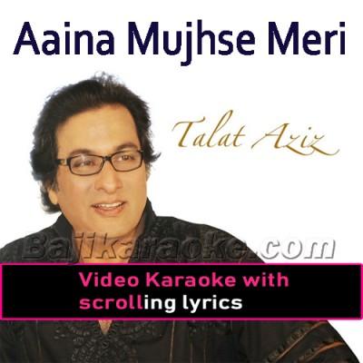 Aaina Mujhse Meri Pehli Si - Video Karaoke Lyrics