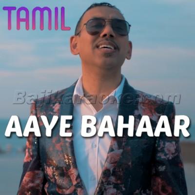 Aaye Bahaar - Tamil - Slctbts - Karaoke Mp3