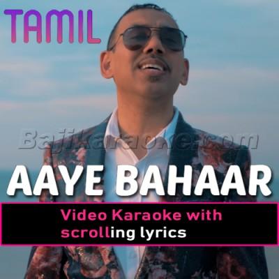 Aaye Bahar - Tamil - Slctbts - Video Karaoke Lyrics