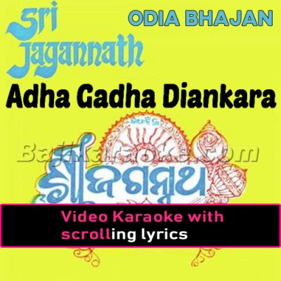 Adha Gadha Diankara - Odia - Video Karaoke Lyrics