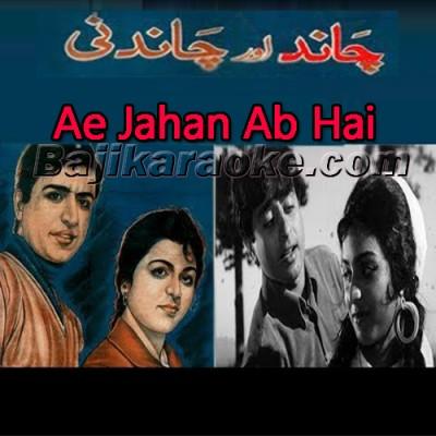 Ae Jahan Ab Hai Manzil Kahan - Karaoke  Mp3