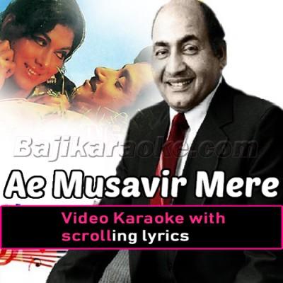Ae Musavir Mere Mehboob Ki - Video Karaoke Lyrics