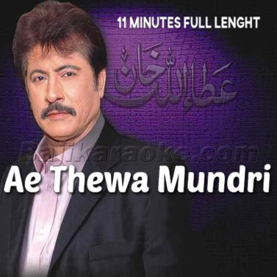 Ae thewa Mundri da thewa - Full Lenght 11 Minutes - Karaoke Mp3 | Attaullah Khan Esakhelvi