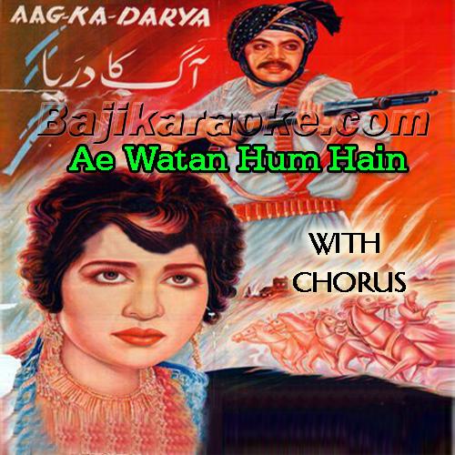 Ae Watan Hum Hain Teri Shama - With Chorus - Karaoke Mp3