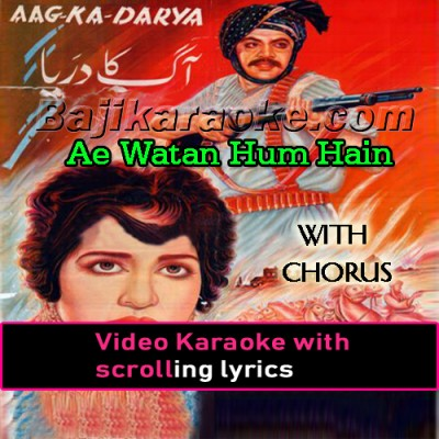 Ae Watan Hum Hain Teri Shama - With Chorus - Video Karaoke Lyrics