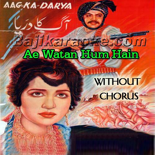 Ae Watan Hum Hain Teri Shama - Without Chorus - Karaoke  Mp3