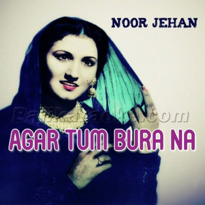 Agar Tum Bura Na Mano - Karaoke Mp3 | Noor Jehan | Ahmed Rushdi