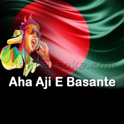 Aha Aji E Basante - Karaoke Mp3 | Sagar Sen - Bangla