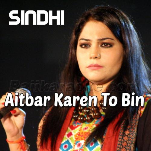 Aitbar Karen To Bin Sare - Sindhi - Karaoke Mp3