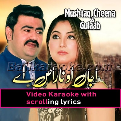 Ajan O Naraz Ae - Video Karaoke Lyrics