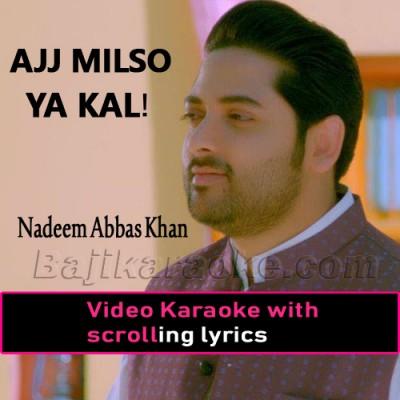 Aankh Se Door Sahi - Karaoke MP3 - Mehdi Hassan - Andhera Ujala Mp3