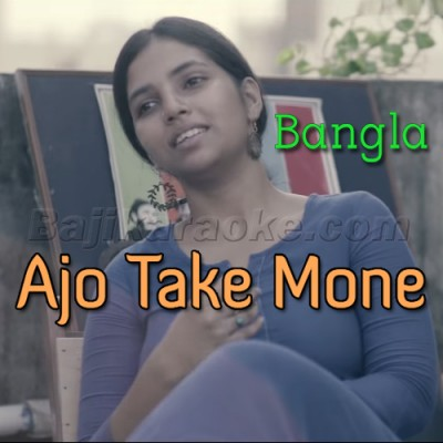 Ajo Take Mone Pore - Bangla - Karaoke Mp3 | Taishi Nandi