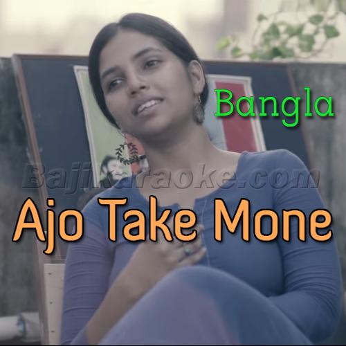 Ajo Take Mone Pore - Bangla - Karaoke Mp3 | Taishi Nandi