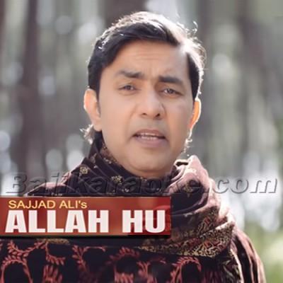 Allah Hu Allah - Karaoke  Mp3