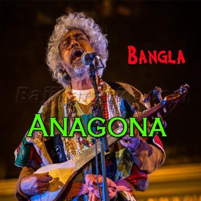 Anagona - Karaoke  Mp3