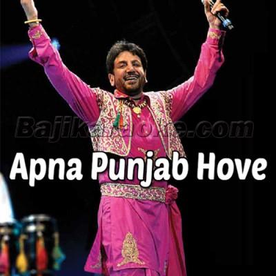 Apna Punjab Hove - Yaar Mera Pyar - Karaoke Mp3
