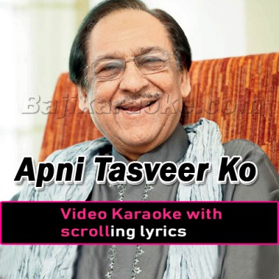 Apni Tasveer Ko Aankhon Se - Video Karaoke Lyrics | Ghulam Ali