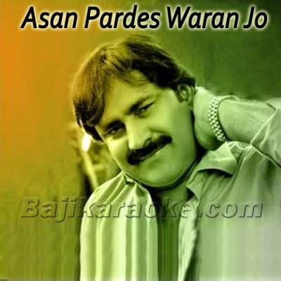 Asan Pardes Waran Jo - Karaoke  Mp3