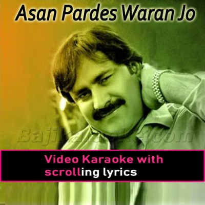 Asan Pardes Waran Jo - Video Karaoke Lyrics