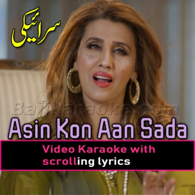 Asin Kon Aan Sada Na Vi - Video Karaoke Lyrics