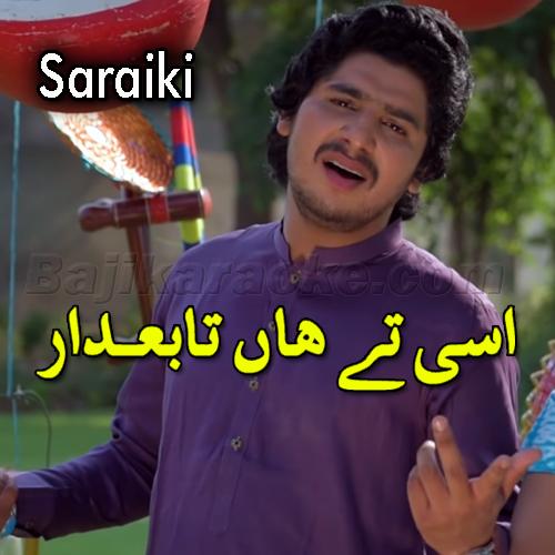 Assi Te Haan Tabedaar - Saraiki - Mp3 Karaoke