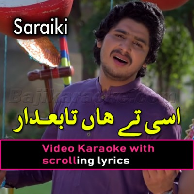 Assi Te Haan Tabedaar - Saraiki - Video Karaoke Lyrics