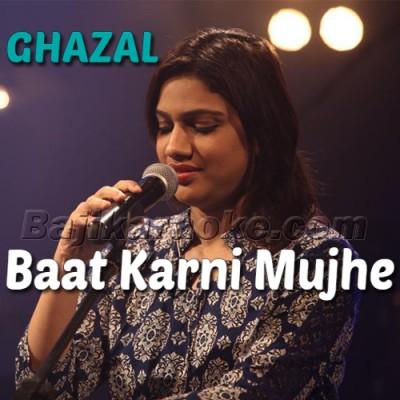Baat Karni Mujhe Mushkil - Ghazal - Karaoke Mp3