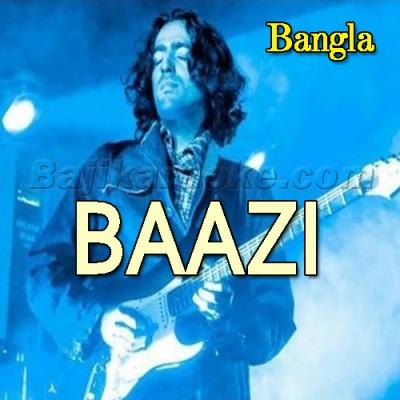 Baazi Dalchhut - Karaoke  Mp3