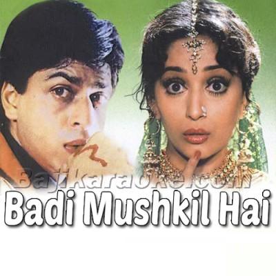 Badi Mushkil Hai Khoya - Karaoke mp3
