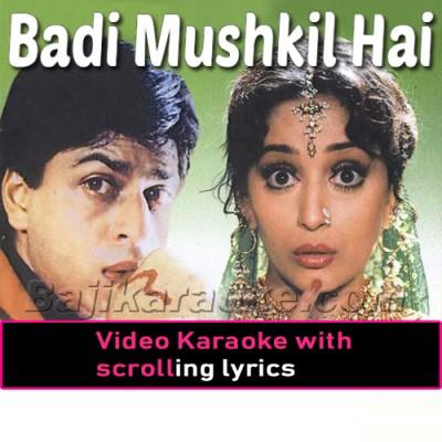 Badi Mushkil Hai Khoya - Video Karaoke Lyrics