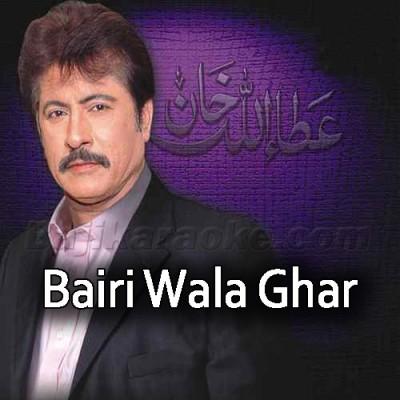 Bairi Wala Ghar Mainu - Karaoke Mp3 | Attaullah Khan Esakhelvi