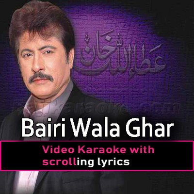 Bairi Wala Ghar Mainu - Video Karaoke Lyrics | Attaullah Khan Esakhelvi