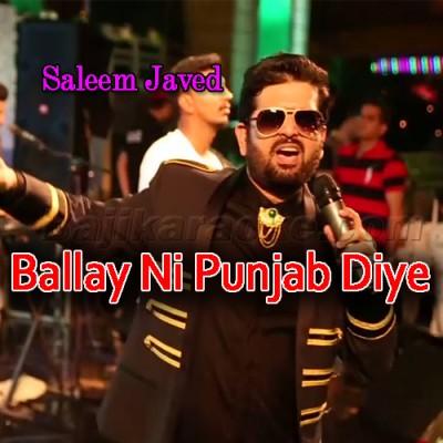 Bally Ni Punjab Diye Shere Jatiye - Karaoke MP3 - Saleem Javed Mp3